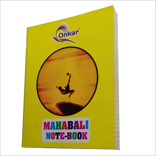 Mahabali Notebook