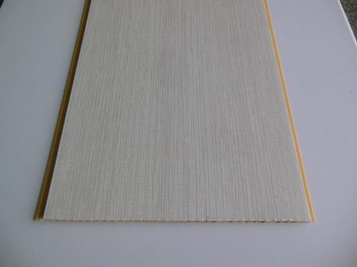 PVC Laminated Wall Sheets