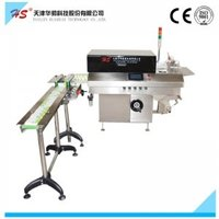THREE- DIMENSIONAL PACKAGING MACHINE