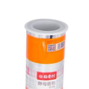 Automatic Packaging Roll Film For Bread