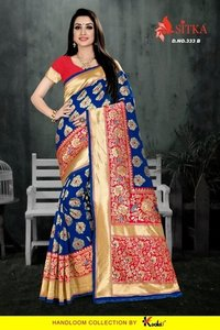 Kopiko-333 Saree Catalog