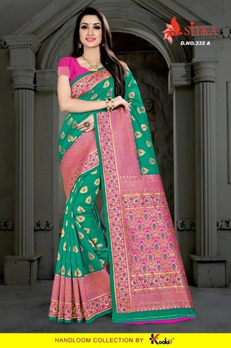 Kopiko-332 Saree Catalog