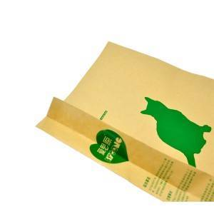 Kraft Paper Bag For Cat Food