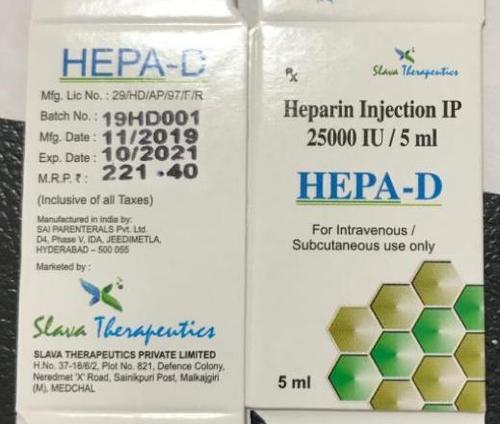 HEPARIN 25000 IU