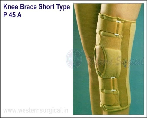 Knee Brace Short Type