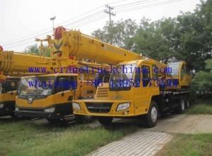 XCMG 20T truck crane QY20B.5