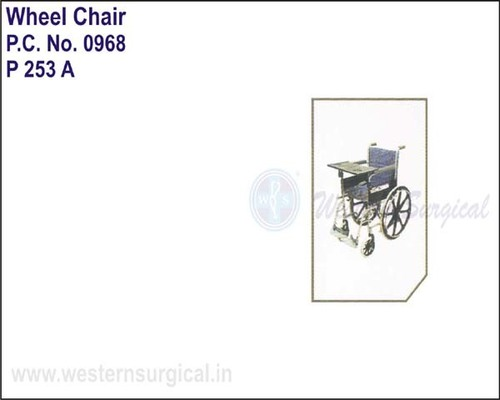 Wheel Chair Regular With Commode