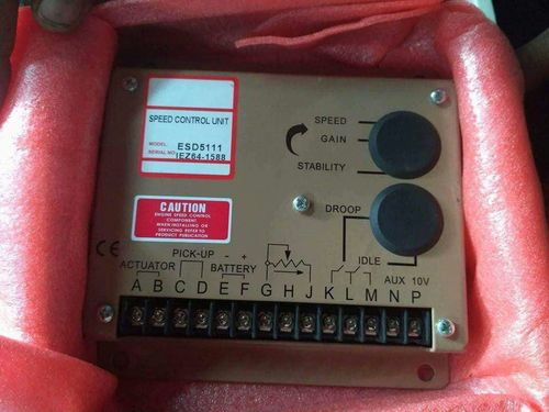 Speed Control Unit