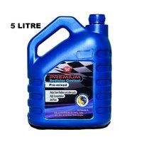 Radiator Coolant Blue