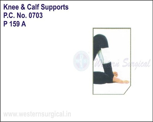 Elastic Calf Support