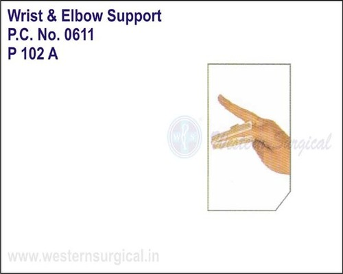 Finger Splint 4 Sided