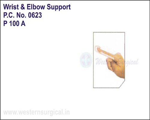 Cot Finger Splint