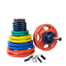 Trancy Gym equipment