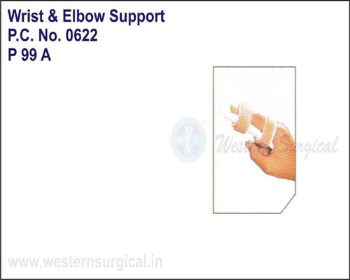 Swan Finger Splint