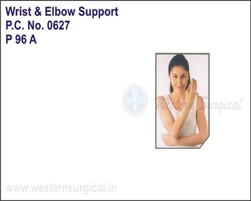 Elastic Pullover Wrist Support
