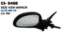 Side View Mirror  Alto 800 Vlx  Maruti L/R