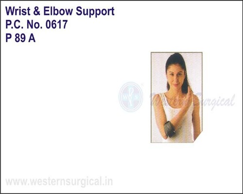 New Type Elbow Support with Pressure Pad