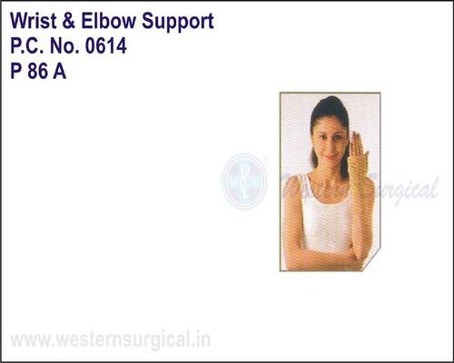 Elastic Wrist Splint Long / 21 cm