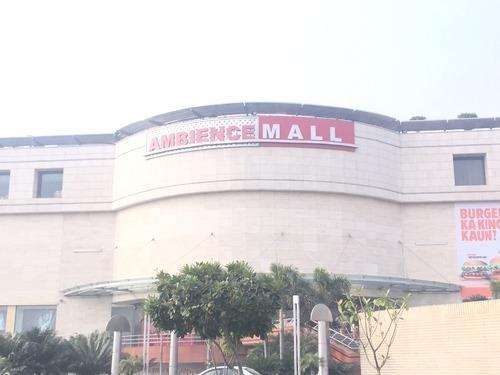 Mall Sign Board