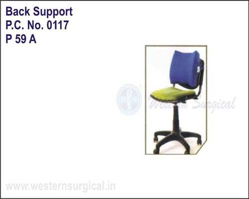 New Moulded Orthopedic Back Rest-Small