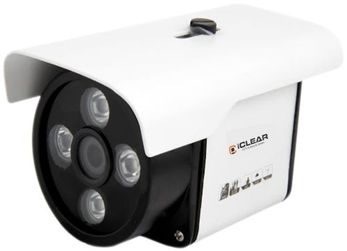 IP Surveillance Camera - ICL-IP S4AR