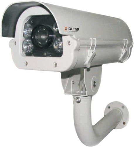 IP Bullet CCTV Camera- ICL-IP WP4AR