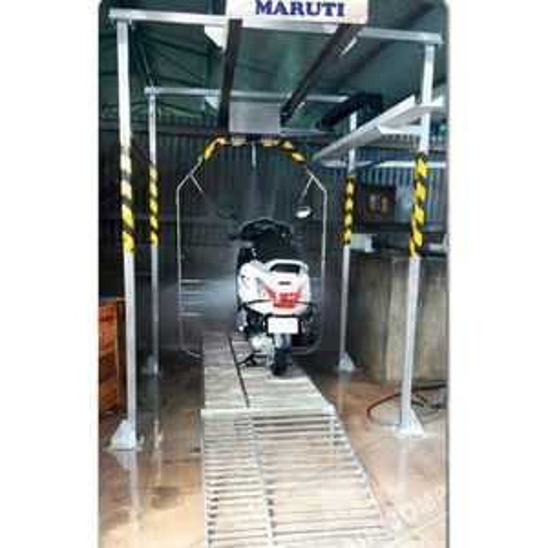 Automatic Bike Washing Machine