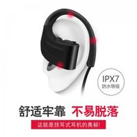 X30 Bluetooth Earphone
