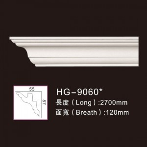 Plain Cornices Mouldings-HG-9060