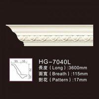 3.6M Long Lines-HG-7040L