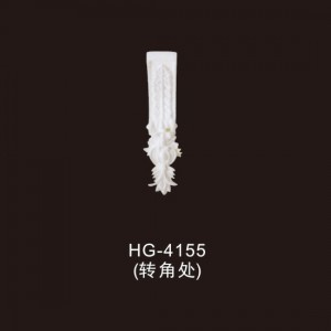 Beautiful Lamp Plate-HG-4155