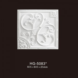 Ceiling Mouldings-HG-5083