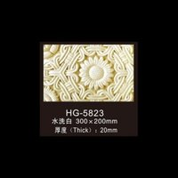 Wall Plaques-HG-5823