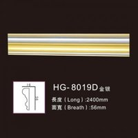 Effect Of Line Plate-HG-8019D gold silver