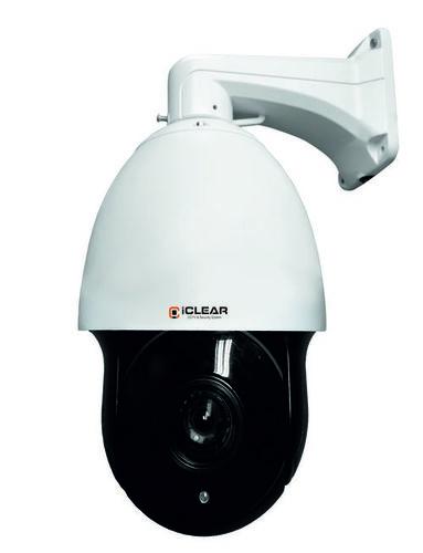 Starlight PTZ Camera - ICL-MH PTS
