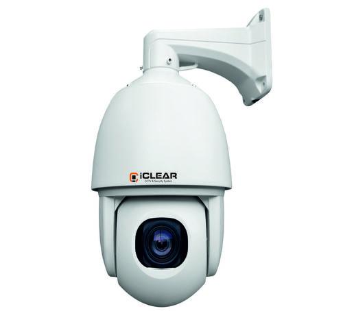 Starlight PTZ CCTV- ICL-MH PSA