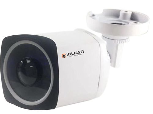 Starlight IP Camera- ICL-IPS KF 18R