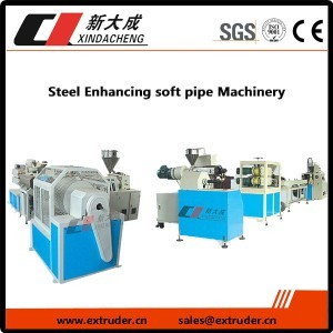 Steel Enhancing soft pipe Machinery