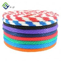 Solid Braid Polypropylene Multifilament PP Rope With Multi Purpose