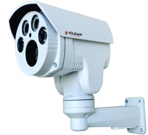 PTZ Bullet Camera- ICL-PTZB04Z