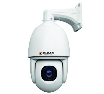 PTZ Camera- ICL-PST01Z