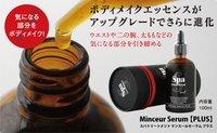 Minceur Serum Plus, 100ml - SPA Treatment