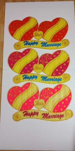 Marriage Heart foam Sheet
