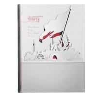 Nescafe 1 Date Corporate Diary