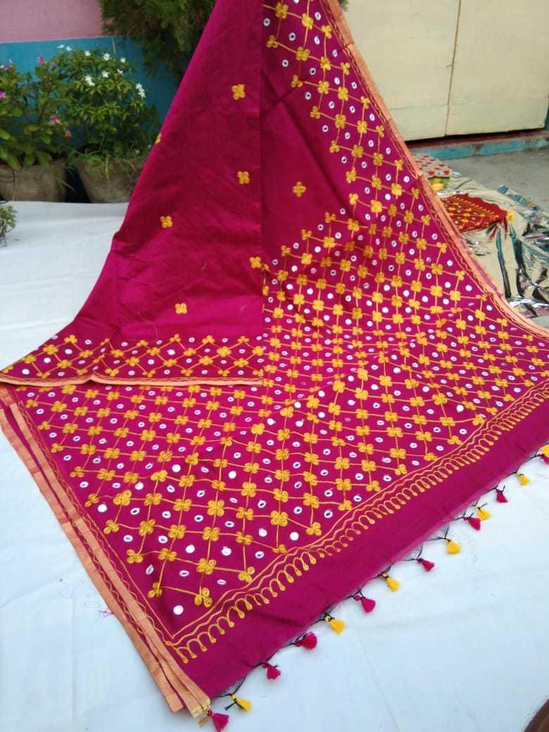 Embroideried work cotton silk saree