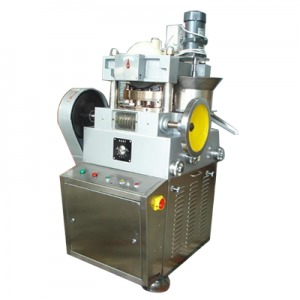ZPW-23B sets tablet press machine for making seasoning cubes