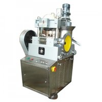 ZPW-23B sets tablet press machine for making seasoning cubes