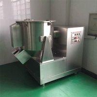 ZGH-350 High Speed Mixer Machine