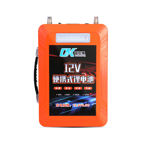12V Portable Lithium Battery Pack (Ternary)