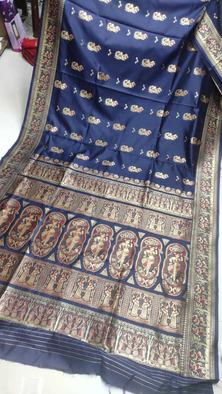 Silk  Baluchuri saree (not  pure)